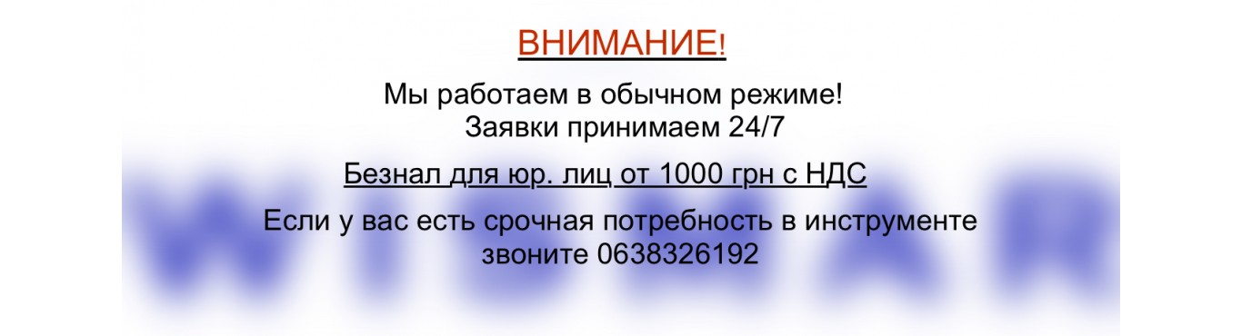 wismar information